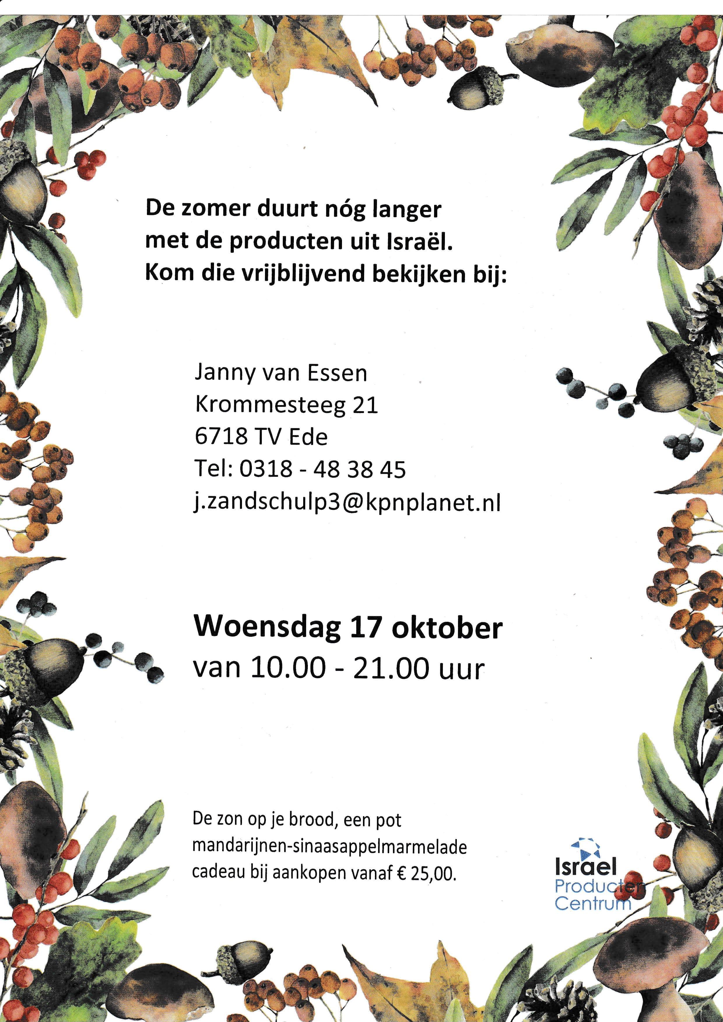 Openhuis t.b.v. Israël @ Fam. van Essen | Ede | Gelderland | Nederland